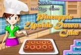لعبة طبخ كيكة الأناناس