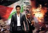 لعبة وادي الذئاب فلسطين