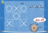 لعبة اكس او x o